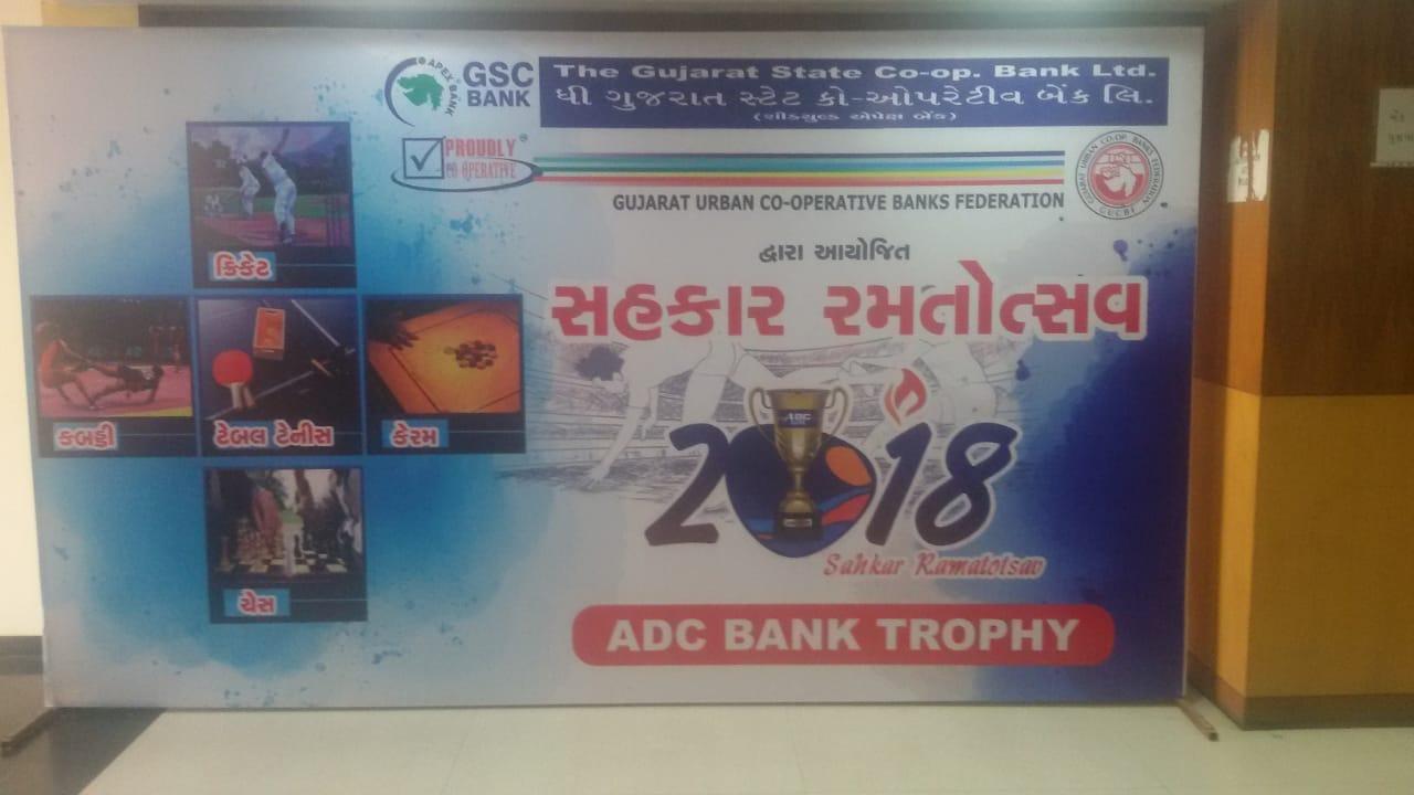 Sahkar Ramatotsav 2018