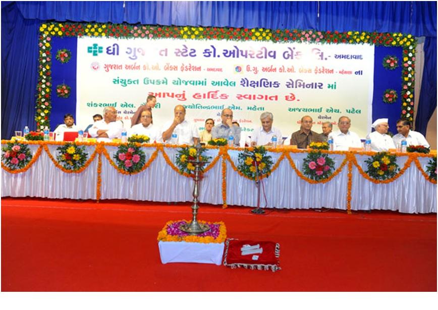 Gandhinagar Educationa Seminar