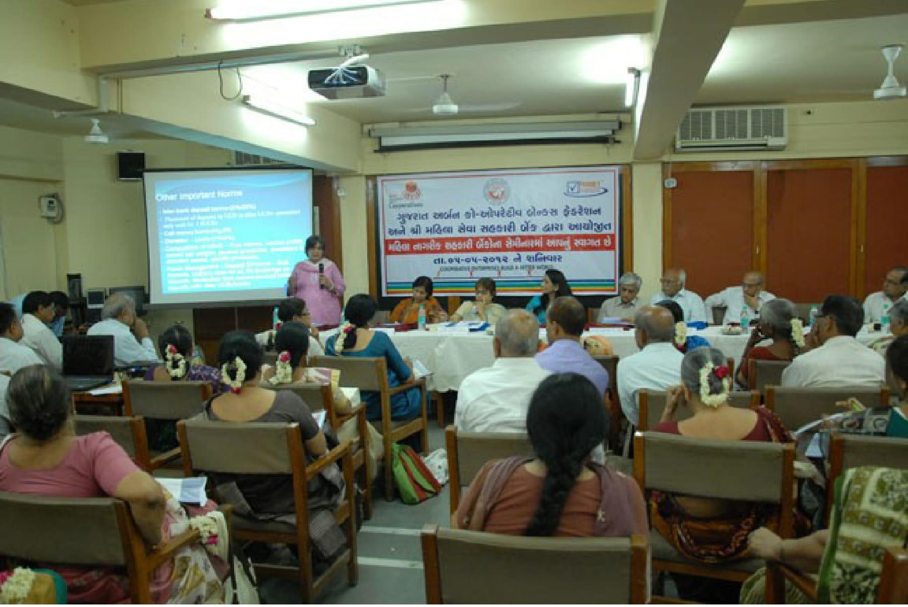 Seminar organized by GUCBF & Mahila Co-operative Bank